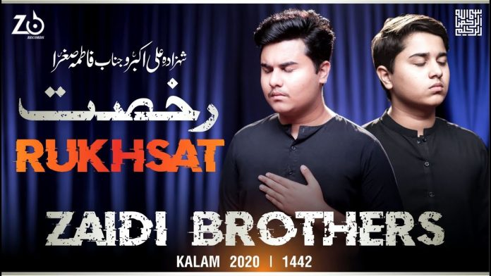 Zaidi Brother 2021 Nohay Free Download