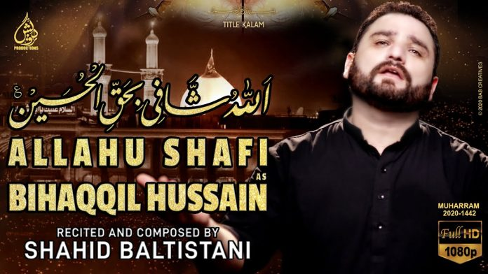 Shahid Biltistani 2021 Nohay Free Download